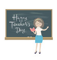 teachers day greeting card vector image vector image