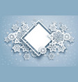 white holiday frame vector image