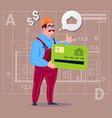 cartoon builder hold credit card sell house real vector image