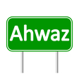 Ahwaz road sign vector image vector image