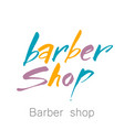 barber shop lettering vector image