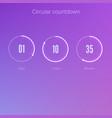 clock application ui elements design of vector image vector image