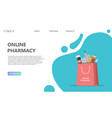 drug store concept shopping bag with different me vector image