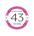 forty three years anniversary celebration logo vector image vector image
