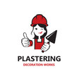 lady plasterer icon vector image vector image