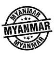 myanmar black round grunge stamp vector image vector image