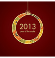 New year card vector | Price: 1 Credit (USD $1)