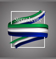 sierra leone flagofficial national serbian 3d vector image
