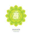anahata - chakra icon vector image vector image