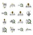 happy eid mubarak design 16 hand written