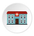 hospital icon circle vector image vector image
