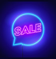 retro sale offer neon sign vector image vector image