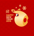 2019 happy new year chinese zodiac pig sign vector image vector image