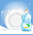 3d of dishwashing liquid vector image