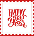 happy new year typography background vector image vector image