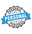 personal stamp sign seal vector image vector image