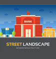 bank building in city space with road on flat syle vector image vector image