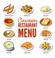 caucasian restaurant menu with traditional dishes vector image vector image