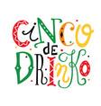 chinko de drinko lettering vector image
