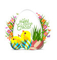 easter egg and chicken poster springtime flowers vector image vector image