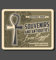 egypt souvenirs and antiquities shop vector image vector image