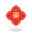 muladhara - chakra icon vector image vector image