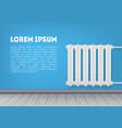realistic detailed 3d white vintage metal heating vector image vector image