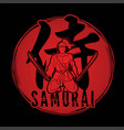 samurai japanese text with samurai warrior sitting vector image vector image