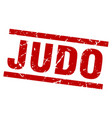 square grunge red judo stamp vector image vector image