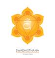 swadhisthana chakra icon vector image vector image