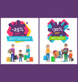best discount only today set vector image