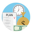 plan time and money vector image vector image