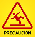 Yellow and red precaucion symbol vector image vector image