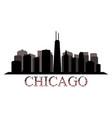 chicago skyline vector image