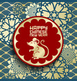 2020 year rat chinese new year ornament vector image vector image