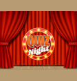 quiz night retro banner poster design vector image vector image