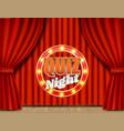 quiz night retro banner poster design vector image