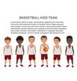 cartoon school basketball kids team in vector image