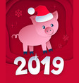 cut paper postcard of new year pig vector image vector image