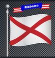 national flag of alabama vector image