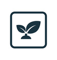 Plant icon Rounded squares button