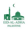 Eid Al Adha Palestine vector image vector image