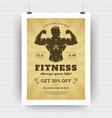 layout poster template design itness sport event vector image