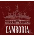 Cambodia landmarks Royal Palace Phnom Penh Retro vector image vector image