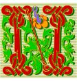 decorative letter N vector image