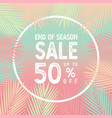 end of season sale up to 50 percent banner vector image