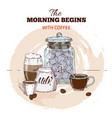 morning coffee hand drawn round design vector image
