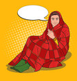 pop art man covered in warm blanket vector image