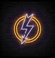 shining and glowing white lightning neon sign in vector image vector image