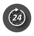 time icon flat 24 hours with long shadow vector image